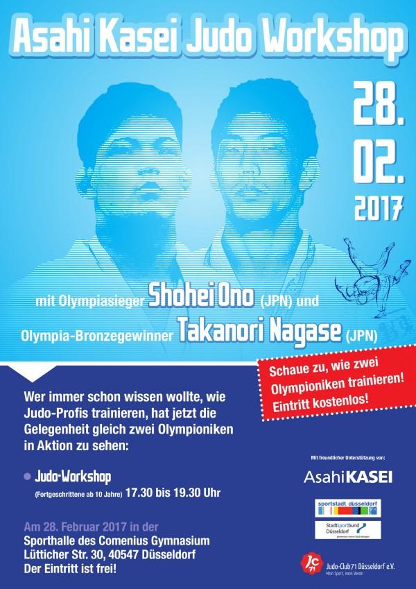 asahi_camp_FB