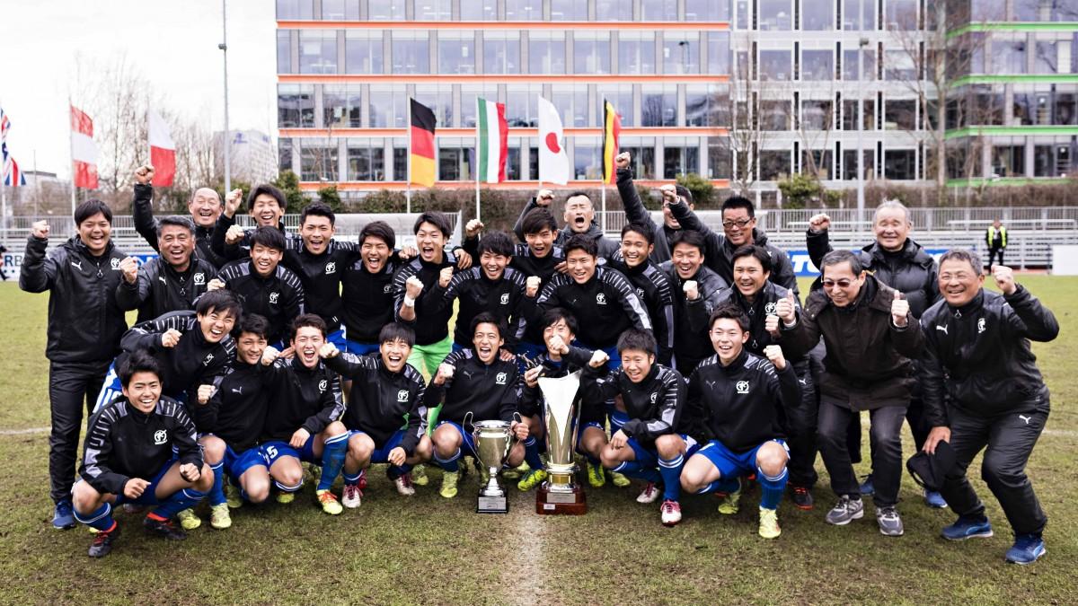 U19 Champions Trophy